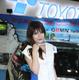 【東京オートサロン16】コンパニオン…豊田自動車織機 画像