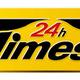 タイムズ、カーシェア・レンタル車両に「傘」用意…持ち帰り自由 画像