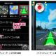 Android向けカーナビタイム、ドライブレコーダー機能を追加 画像