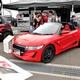 【SUPER GT第2戦】ホンダ S660 RAコンセプト、より身近に楽しめる展示に 画像