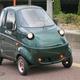 超小型EVによるカーシェア「こでかけ」有料サービスを開始 画像
