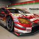 【トヨタ GAZOOレーシングフェス15】現行 プリウスGT が有終の美、デモレースでライバル圧倒 画像