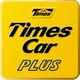 タイムズ、交通ICカードで福岡市内すべてのカーシェアリングが利用可能に 画像
