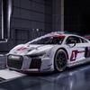 【SUPER GT】Audi Team Hitotsuyama、新型 R8 LMS & ダンロップでGT300王座ねらう