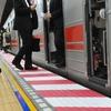 東京メトロ、九段下駅ホームを赤白塗装…ベビーカー事故受け