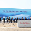 VWと第一汽車、中国天津に新工場を起工 画像