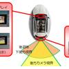 村上開明堂、カメラモニター機能搭載の電子ルームミラーを開発