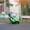 【夏休み】i-ROAD 同乗試乗会---クルマかバイクか確かめる