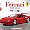 フェラーリ 1/24モデル×全60号…デアゴスティーニから