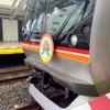 東葉高速鉄道、3日間乗り放題のフリー切符発売…20周年記念