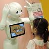 【夏休み】未来の暮らしに役立つロボット、約100体が新宿に集合