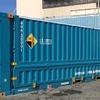 JR貨物、31フィートウイングコンテナを増備へ…モーダルシフト