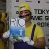 【東京ゲームショウ16】ワリオにベガにスプラトゥーン?! 面白コスプレ[写真蔵]