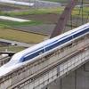 リニア中央新幹線、前倒し整備に向け法改正案へ