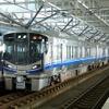 JR西日本、在来線の乗務員も「iPad」…案内などで活用