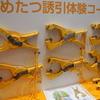 【農業ワールド16】ニチバン、今春発売の誘引結束機を紹介…車両向けへ用途の拡大も狙う
