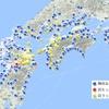 阿蘇山噴火による火山灰の拡散予測、ウェザーニューズが発表