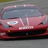 フェラーリ 488 チャレンジ、初公開へ…最新ワンメイクレーサー