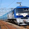 【2017年3月JRダイヤ改正】「トヨタ列車」増発へ…JR貨物「C-HR」生産に対応