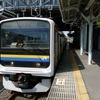 【2017年3月JRダイヤ改正】東京-内房線直通の特別快速廃止…普通列車も分割
