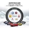 韓国ネクセンタイヤ、日本市場に参入…豊田通商と販売会社設立