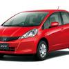 【リコール】ホンダ フィット など16車種37万台を追加、タカタ製エアバッグ不具合