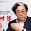 【インタビュー】Vehicle APIなぜか日本車は無視をする標準化…慶大教授・W3C 中村修