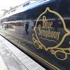 近鉄観光特急『青の交響曲』、停車中もカフェ営業 4月の6日間