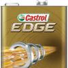 「低粘度エンジンオイル」が必要とされる理由…カストロールの「0W-16」