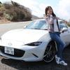【マツダ ロードスターRF 試乗】カップルで乗りたい!大人のロードスター…吉田由美