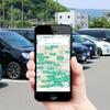 akippa、J:COM営業車向けに駐車場シェアサービスを提供