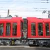 箱根登山鉄道「アレグラ号」増備の2両編成を公開 5月デビュー