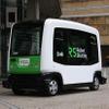 無人運転サービスとAI で地域交通課題を解決、DeNAと横浜市がプロジェクト開始