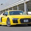【360度 VR試乗】レース直系の性能はホンモノか…アウディ R8 V10プラス