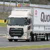 【UD クオン 新型】大型トラックを富士スピードウェイで試乗する