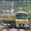 品川駅に入線する「KEIKYU YELLOW HAPPY TRAIN」。