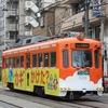 昭和の阪堺を代表する路面電車が60周年 6月10日にモ501形乗車ツアー