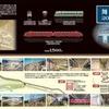 名鉄の舞木検査場が開設20周年…記念の乗車券・ミューチケットカードを発売