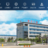 三菱自、中国エンジン合弁会社が生産累計500万基…19年で達成