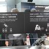 【人とくるまのテクノロジー2017】画像認識と車両制御技術による新提案…アイシングループ