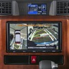 タンク/ルーミー用パノラミックビューアダプタ発売…マルチインフォメーションディスプレイの映像を大画面で