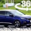 【360度 VR動画】「FFでも本格SUV」プジョー 3008 の走りはホンモノか
