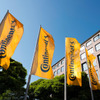 コンチネンタル、クアンタム社を買収…モビリティサービス強化