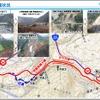 熊本地震で被災した長陽大橋ルート、8月27日に応急復旧完了の予定…南阿蘇村までの所要時間を大幅短縮