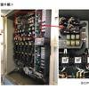 空調用配電盤から白い煙…8月7日に発生した函館本線の発煙トラブル