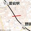 東武鉄道野田線、高架化工事で一部踏切が通行止め 8月18日~9月1日