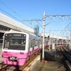 鎌ヶ谷大仏~くぬぎ山間の下り線が高架に…新京成電鉄、10月21日切替