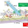 九段下駅の改札を共通化…東京メトロ・都営地下鉄が10月着工