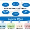 空車トラックの位置情報を把握できるサービス、NTTドコモなど開始…AIマッチングも開発へ