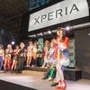 【東京ゲームショウ2017】今年はコスプレ!! Xperiaブース、人気ゲームのキャラクターが勢ぞろい